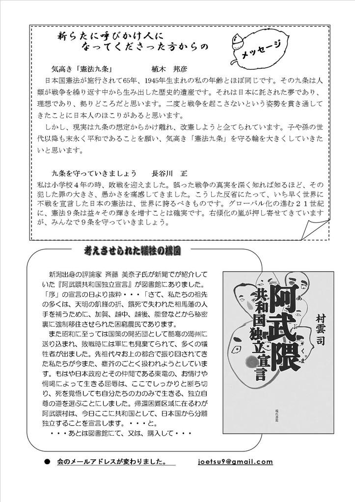 32号 4頁