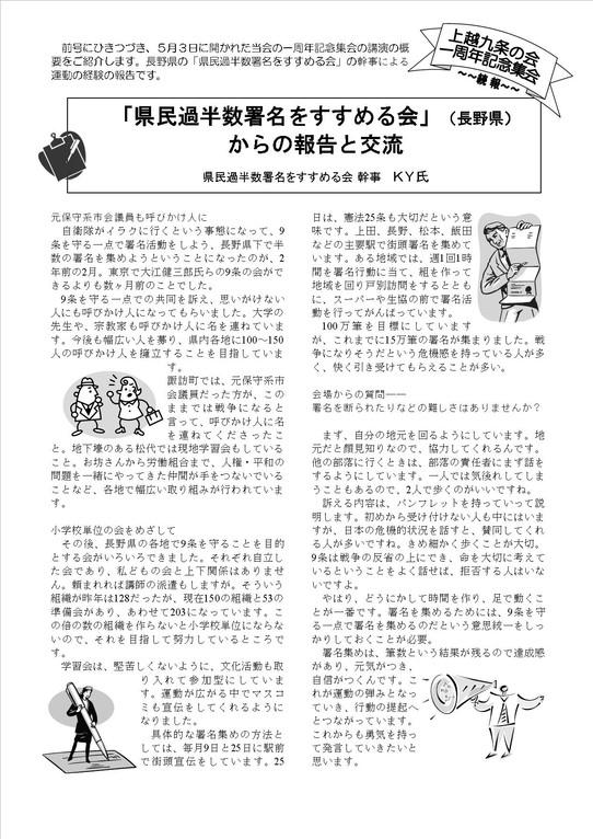 2号 2頁