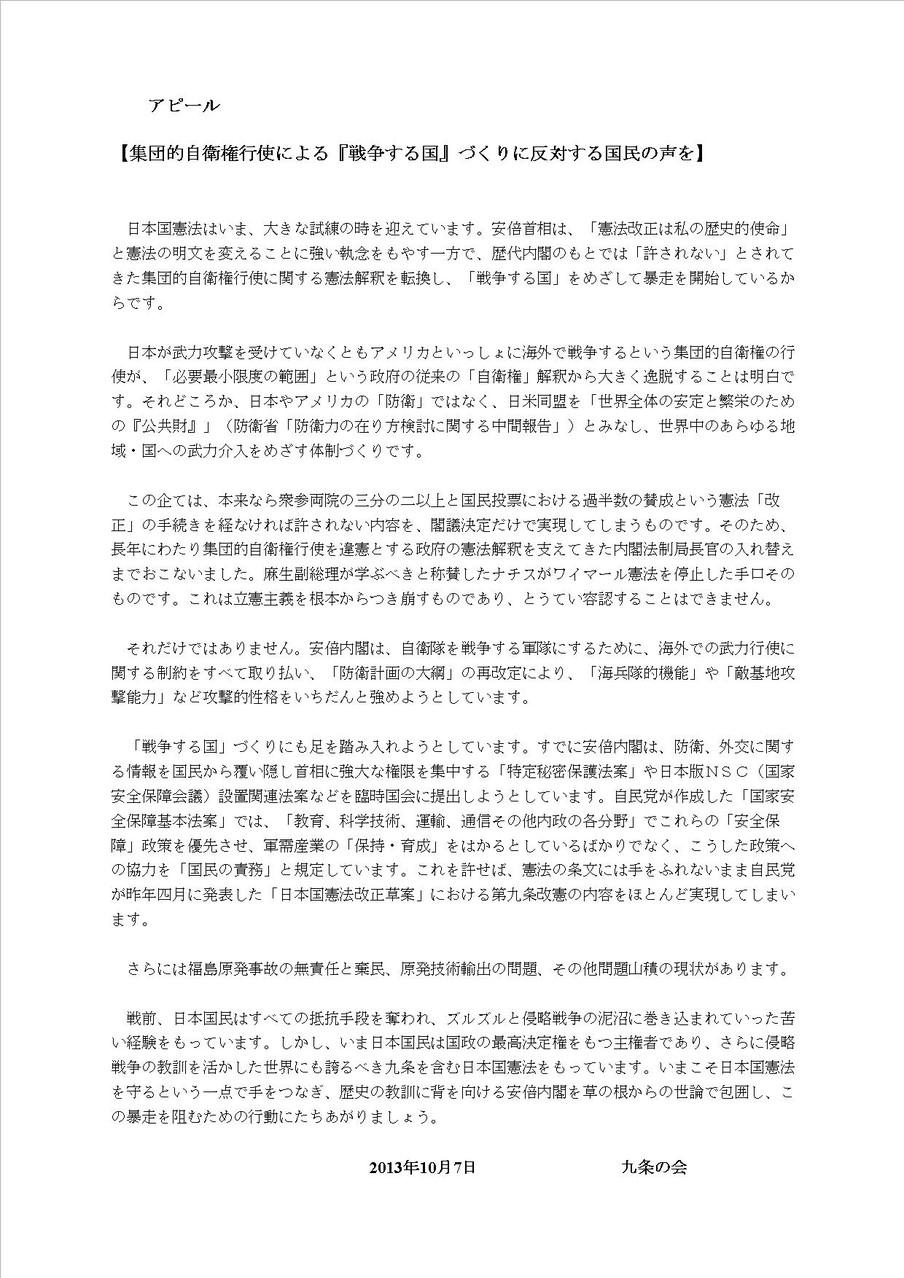 36号 5頁