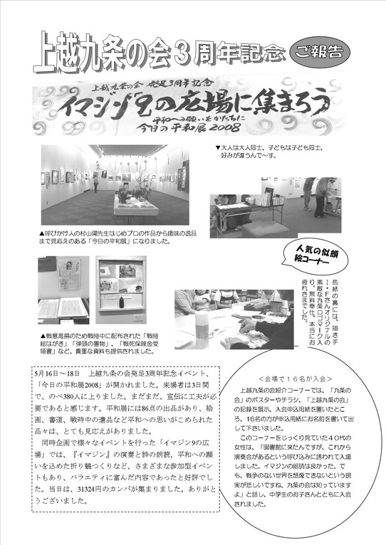 15号 2頁