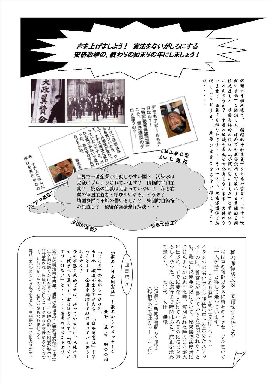 35号 2頁