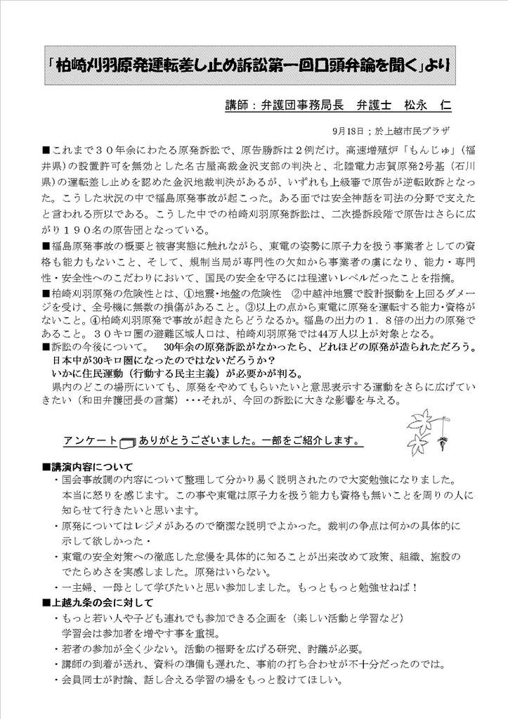 32号 2頁