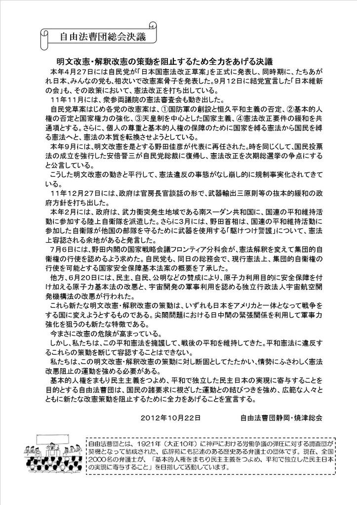 32号 3頁
