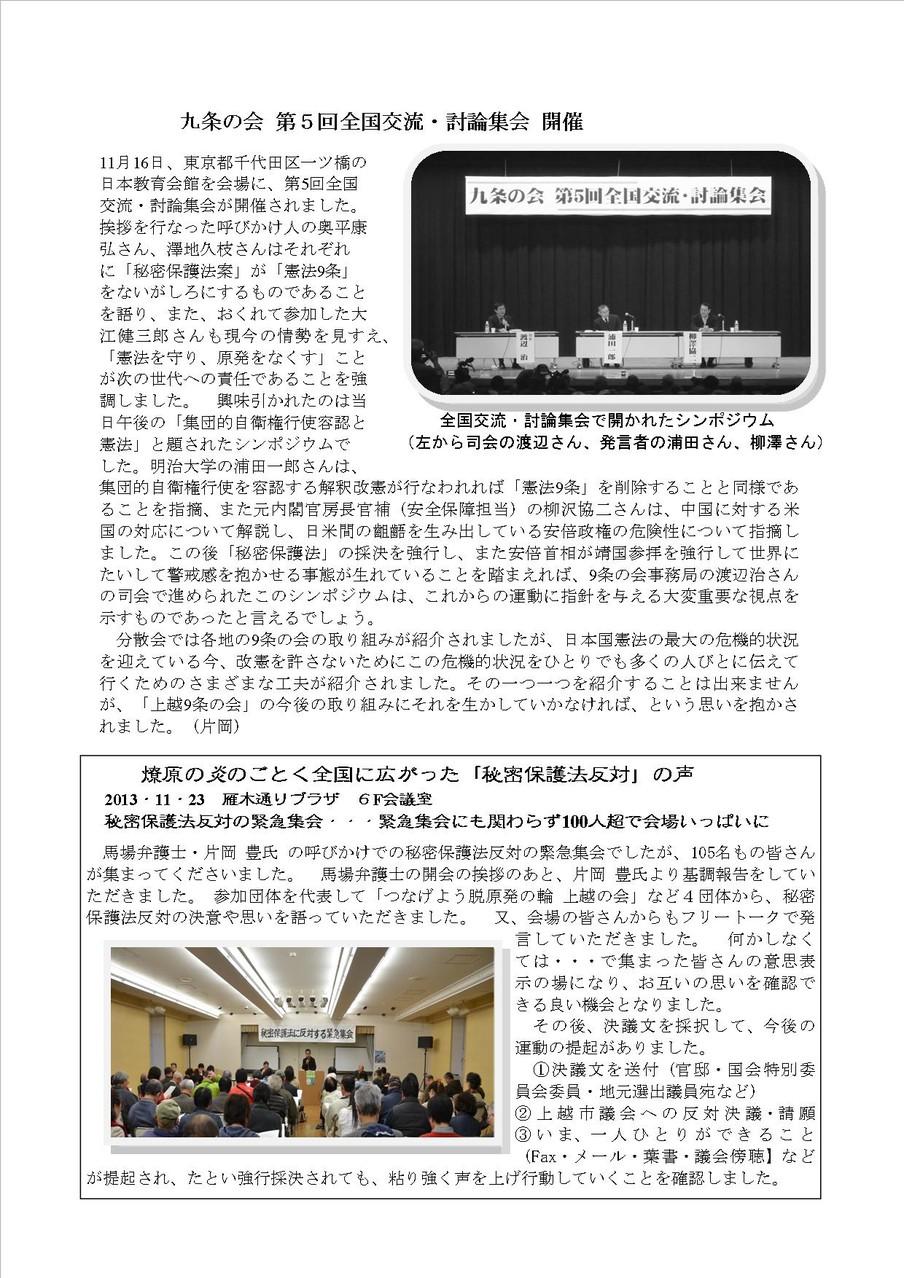 37号 2頁