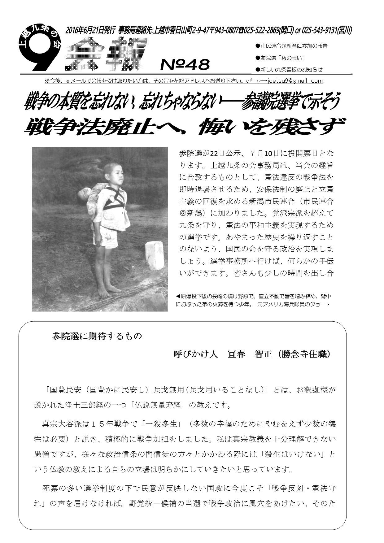 48号1頁