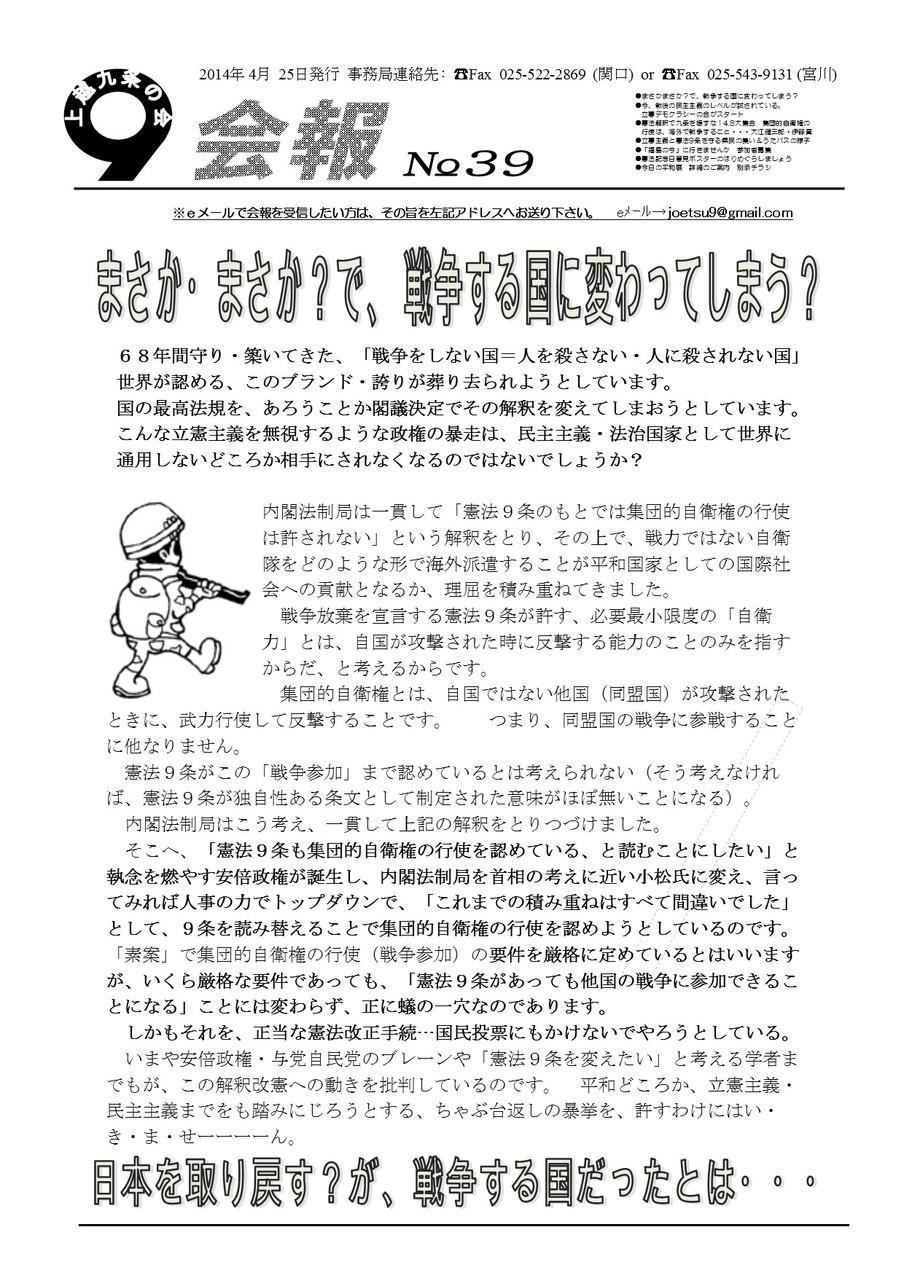39号 1頁
