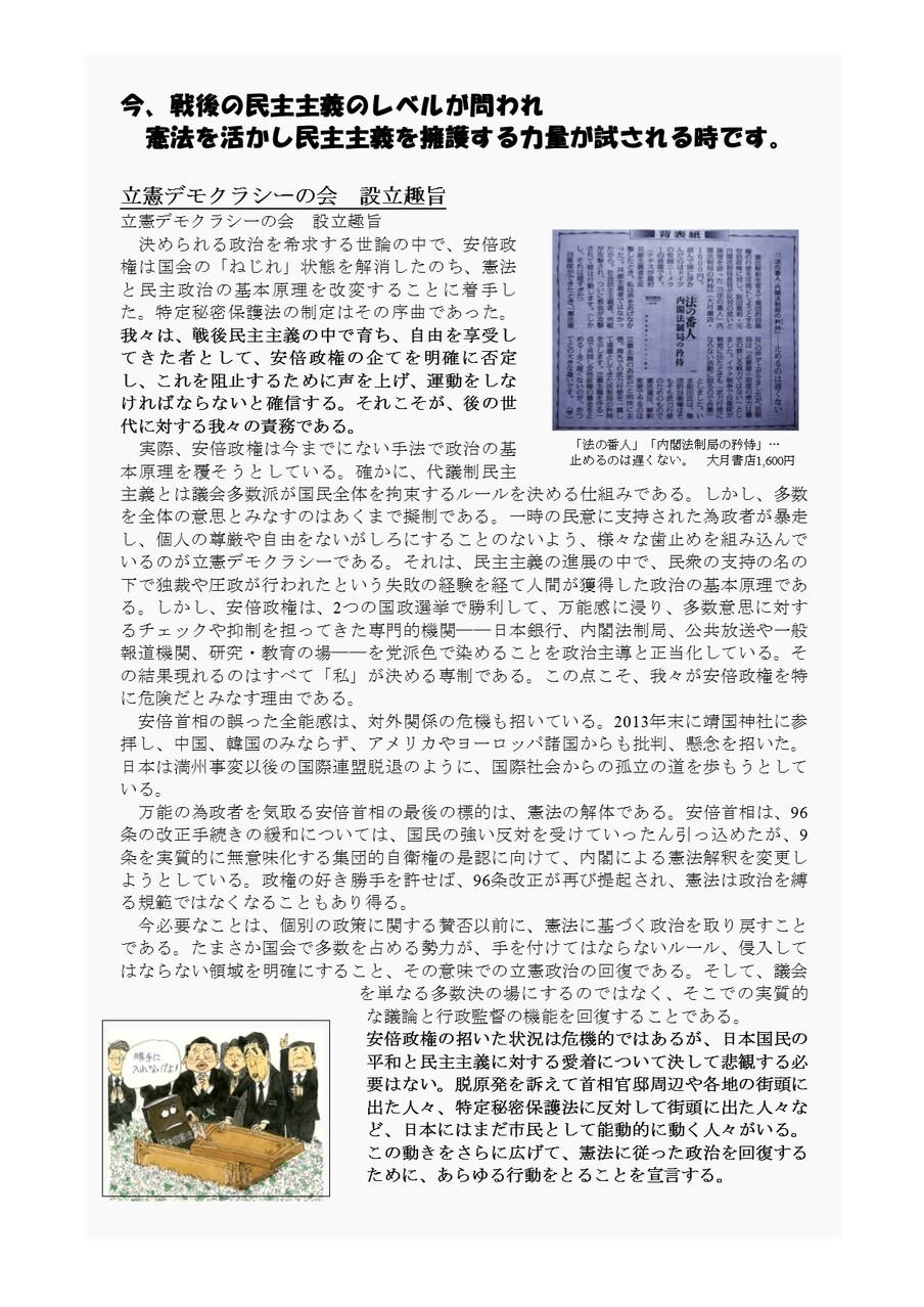 39号 2頁