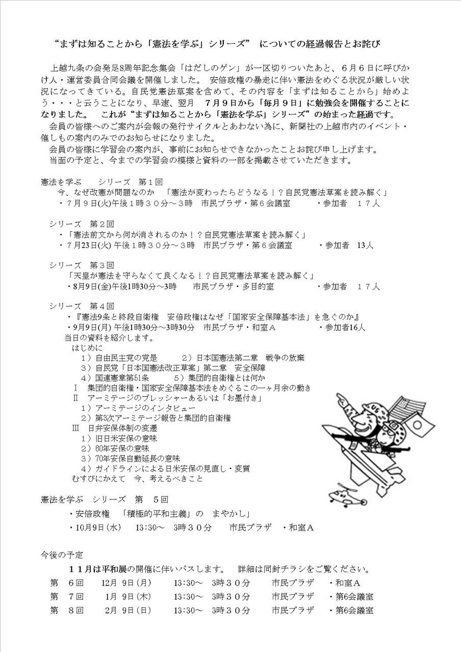36号 3頁