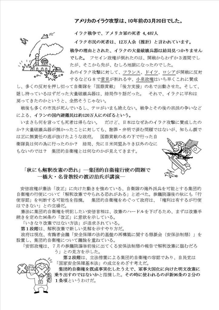 34号 3頁