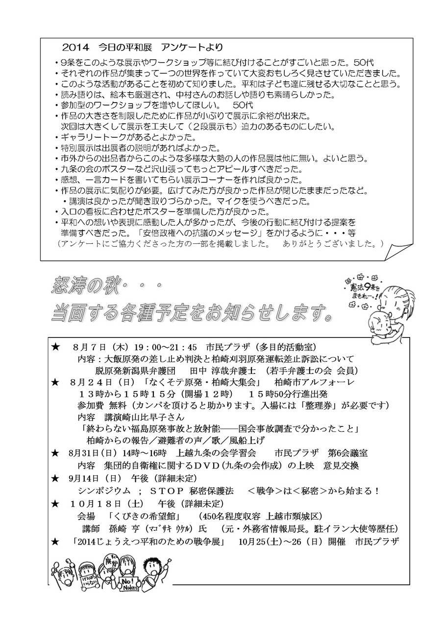 40号3頁