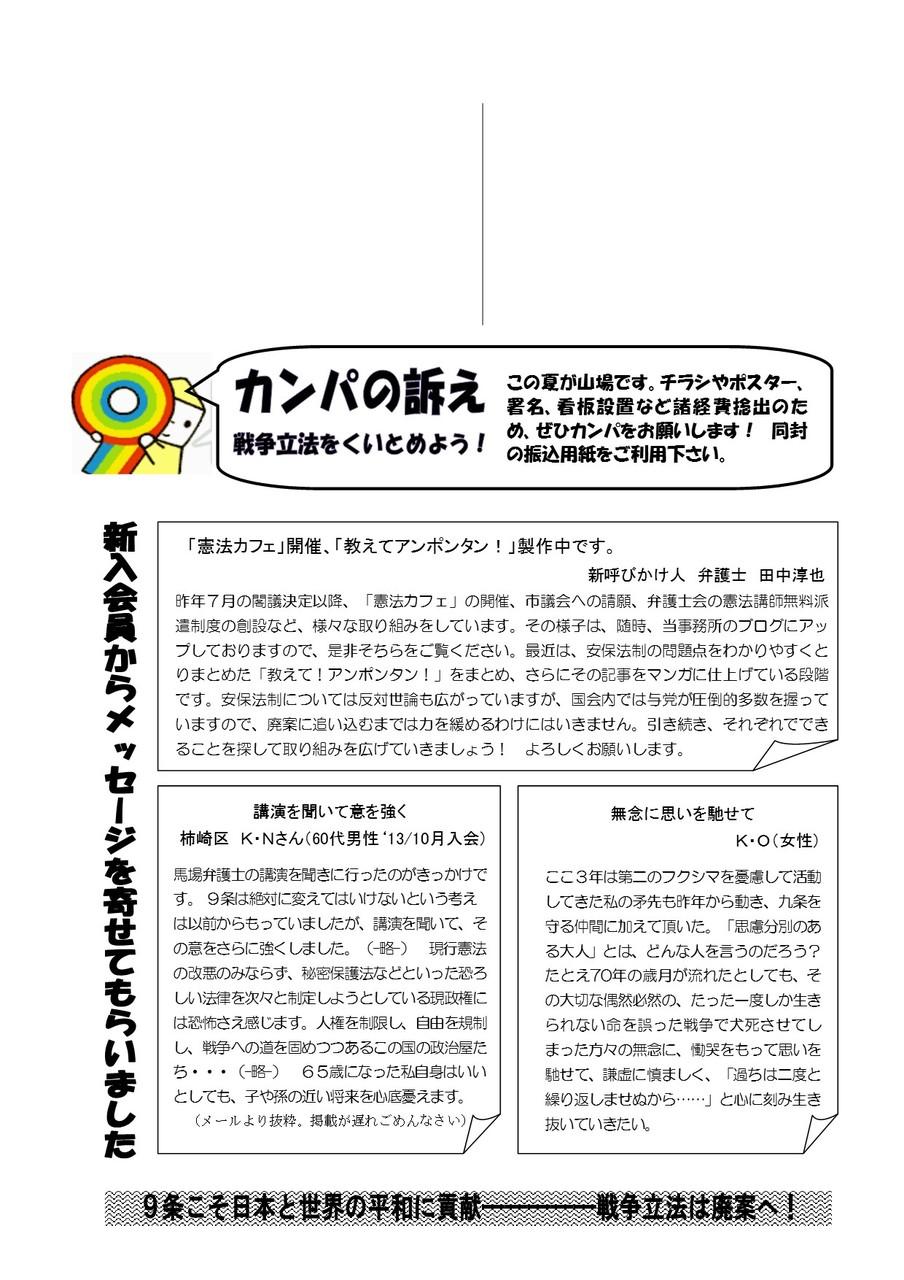 44号4頁