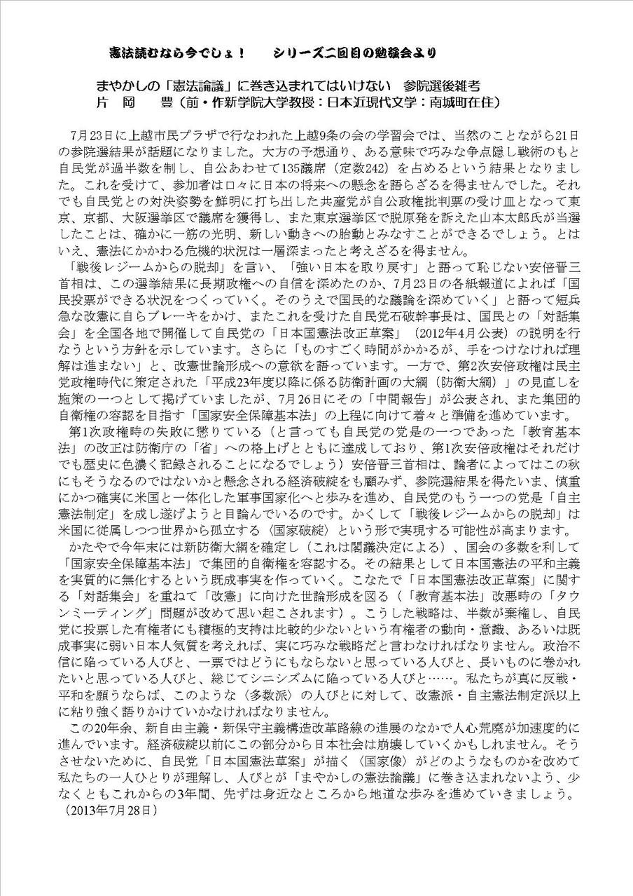 35号 4頁