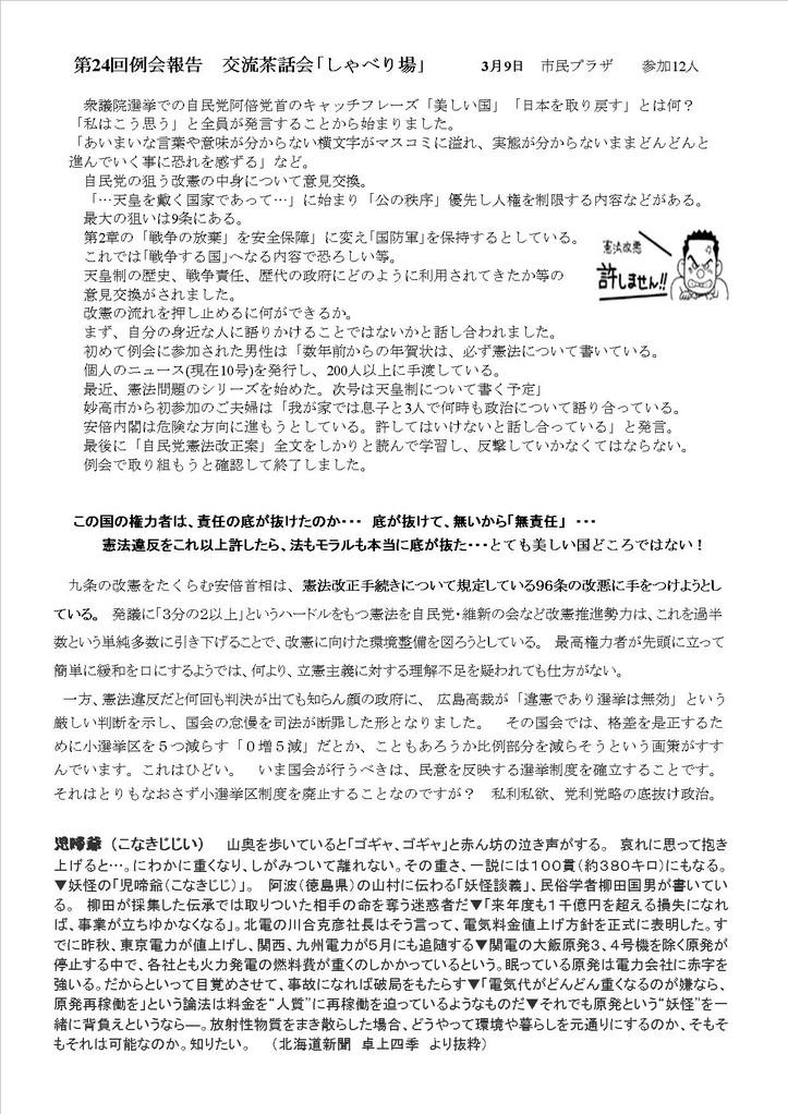 34号 4頁
