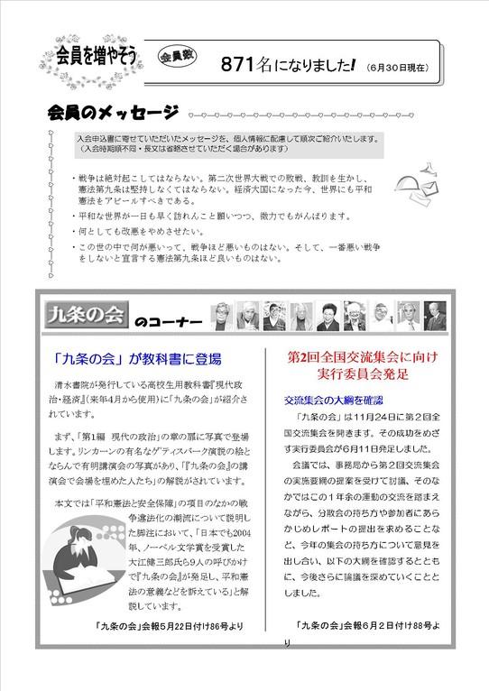 11号 3頁