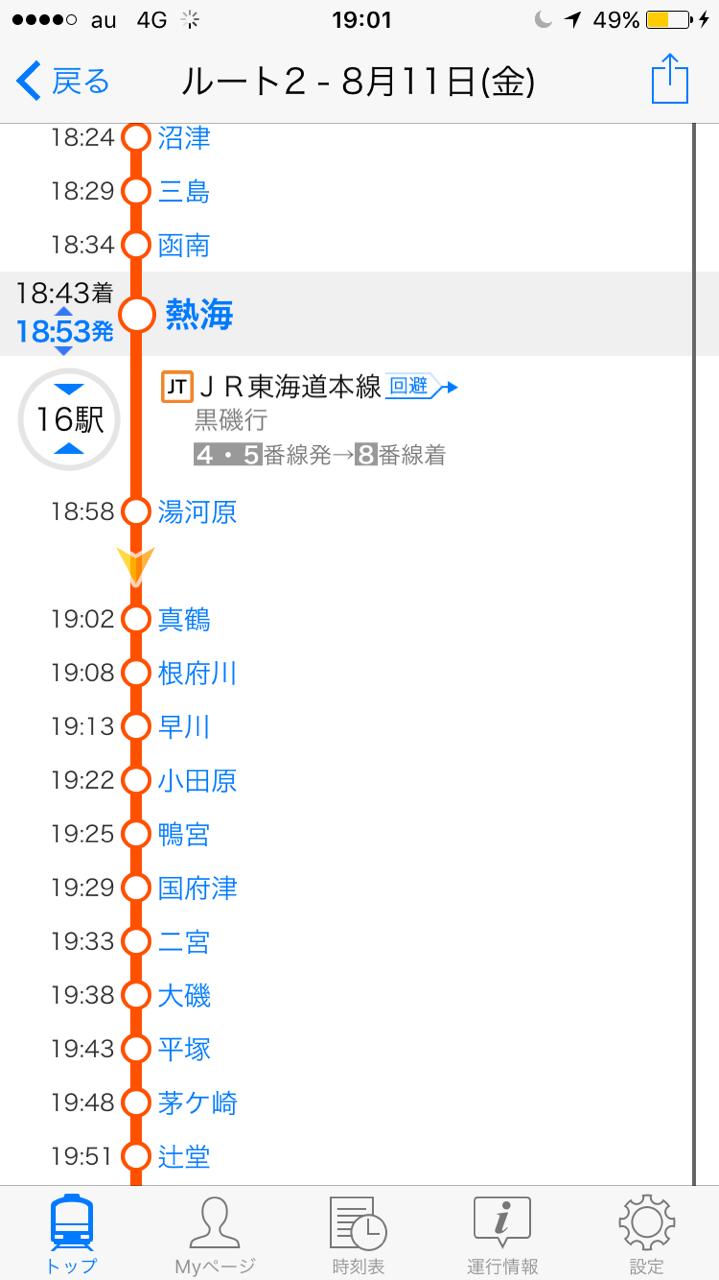 まで ここ 駅 から 横浜