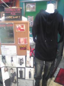 店内写真やカタログ、営業時間などを貼り付けていました。