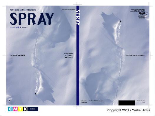 Cover / SPRAY 自遊人別冊