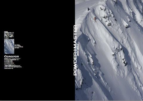 Cover / 2011Caravan Catalog
