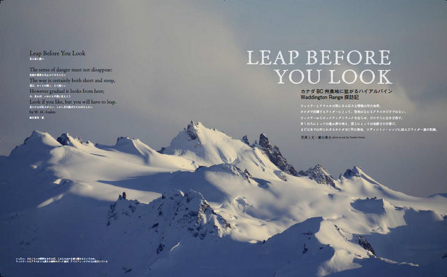 FALL LINE 2013 写真&文章