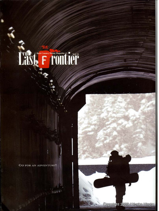 Cover / The last frontier
