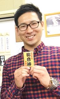やまの整骨院院長 山野雄大先生