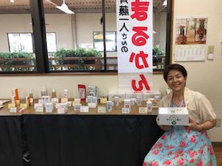 大牟田美容・健康・御心相談会