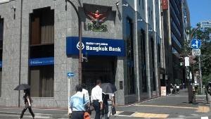東京新橋のバンコク銀行