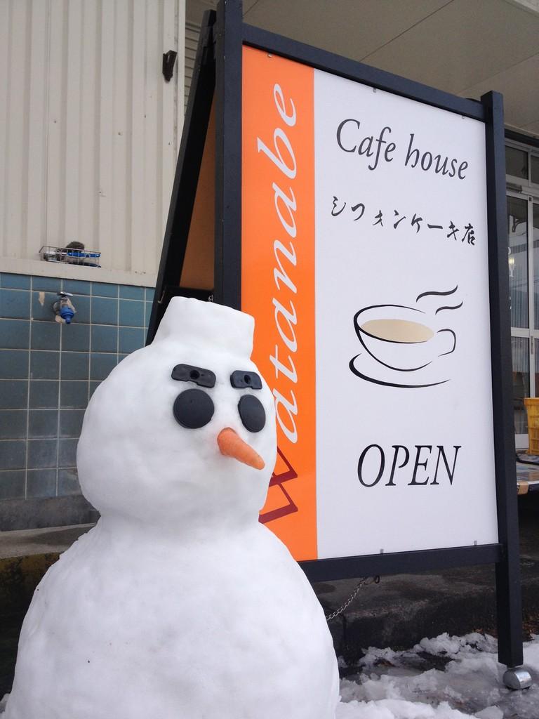 1月28日大雪!!市内の交通はマヒ状態!!