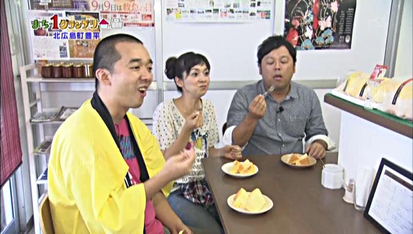 9月:テレビ新広島【満点ママ」放映⑤レポーター3名がご来店
