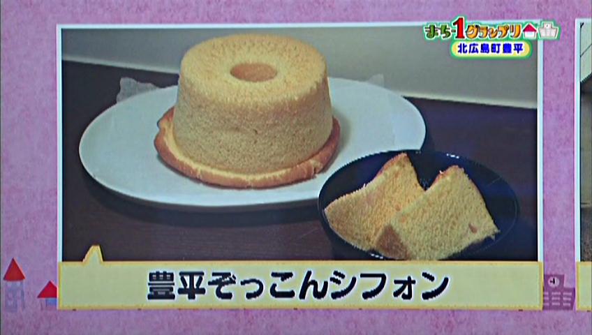 そのケーキがスタジオに届いていまーす!!