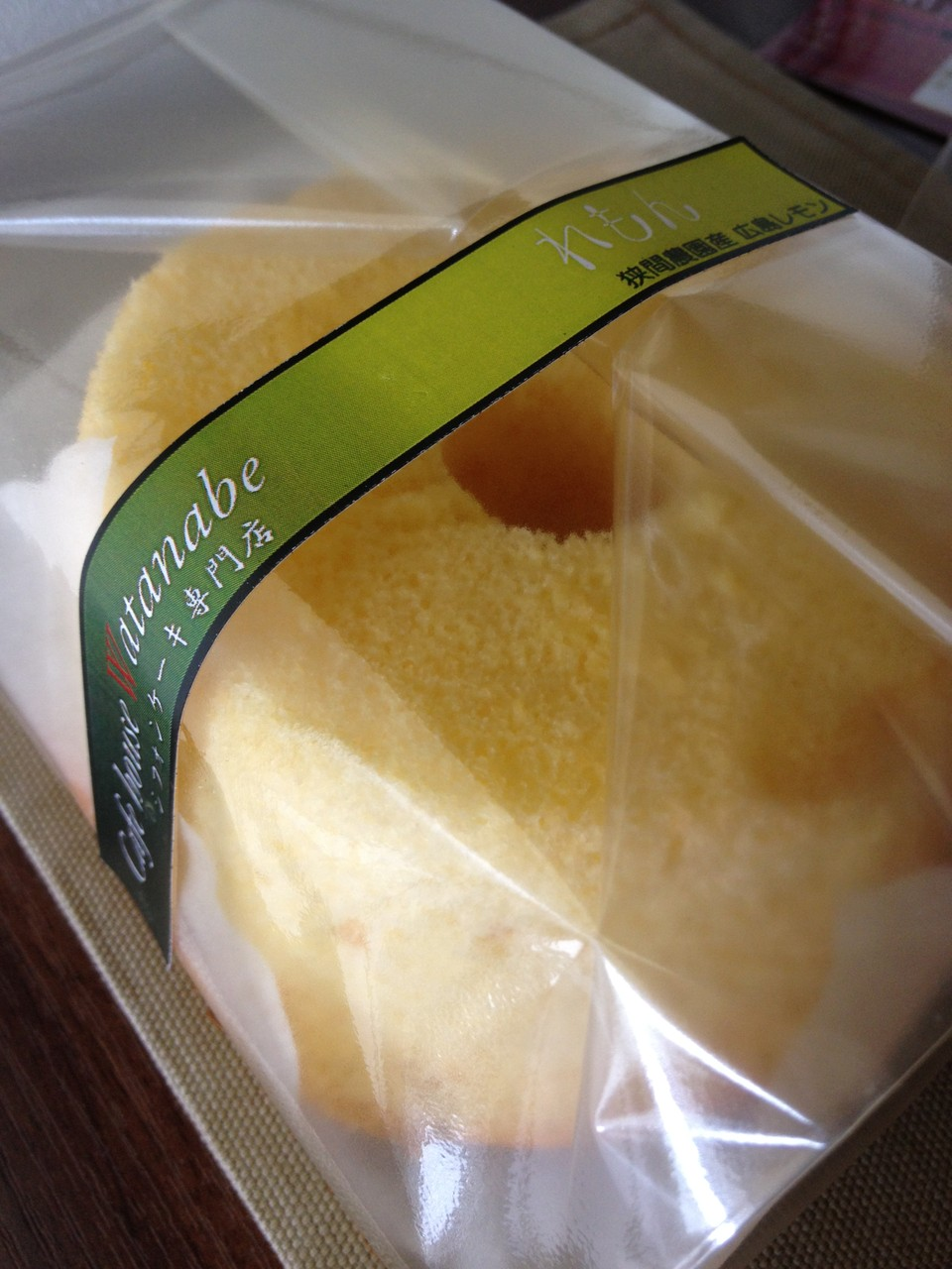 れもん:爽やかな柑橘の香りが絶妙