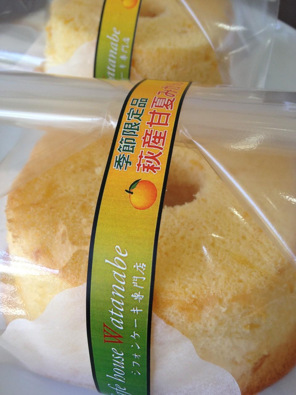 甘夏みかん:初春に収穫する萩産の絶品甘夏使用ほろ苦さが大人の味