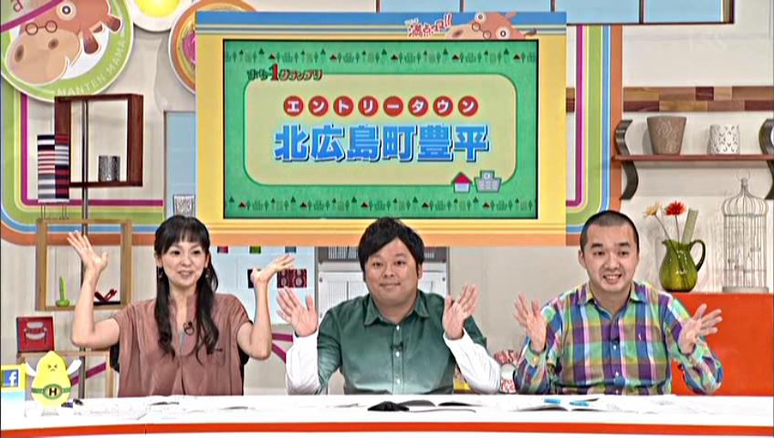 2013.09.05(木)放送