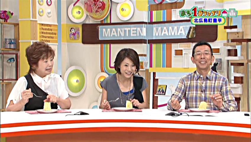 9月:テレビ新広島【満点ママ」放映⑧スタジオ生放送で御試食