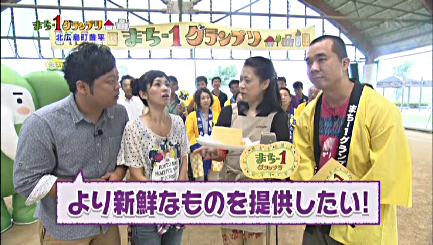 9月:テレビ新広島【満点ママ」放映④アピールタイム