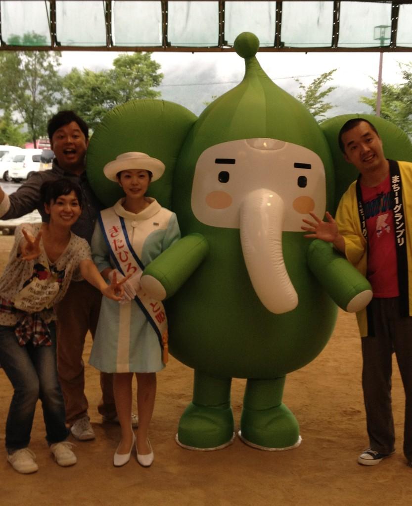 9月:テレビ新広島【満点ママ」放映⑥北広島のゆるきゃら《きたぞ~》
