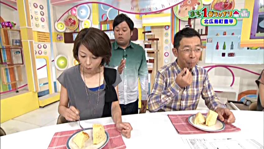棚田アナ:りんごの香りが優しくてしっとりしてるね~❤