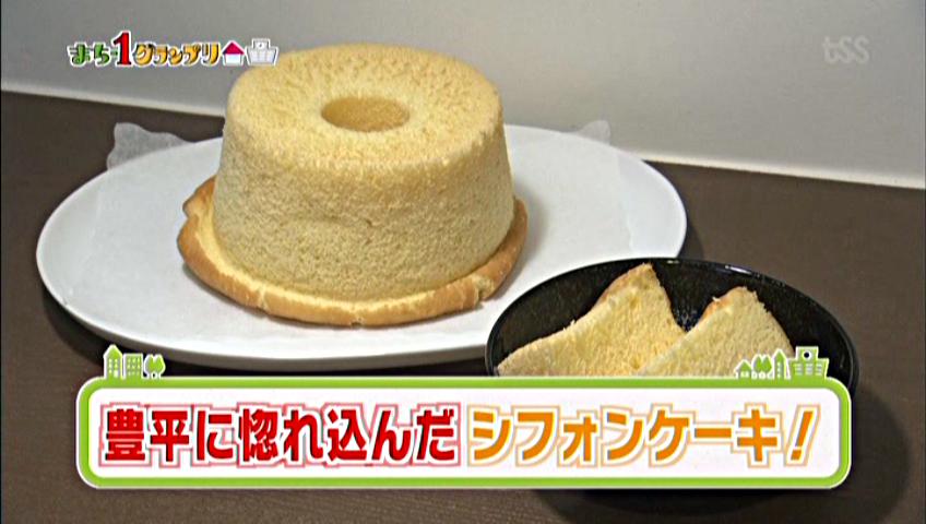 では、そのケーキをお店で食べましょう!!