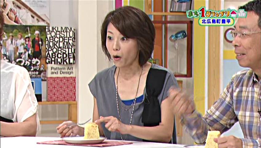 9月:テレビ新広島【満点ママ」放映⑩スタジオ生放送で御試食