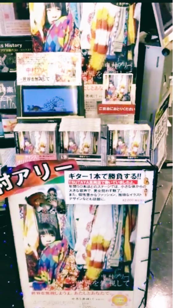 TSUTAYA高岡店
