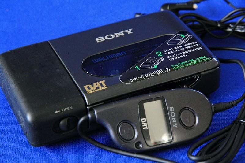 WMD-DT1 DAT Walkman - Studio RUM サイト
