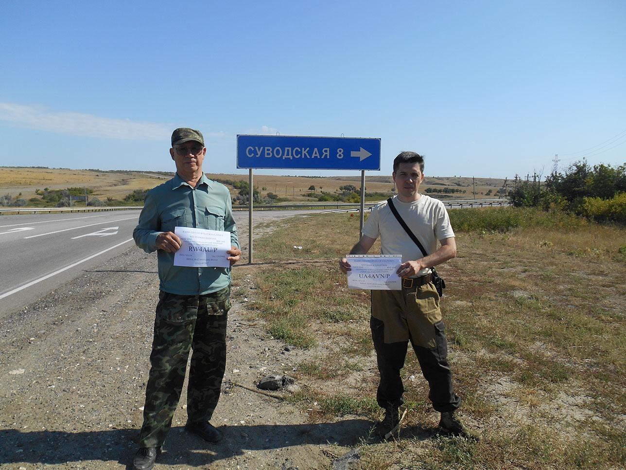 Почти у цели, 8 км. Слева RW4AU Геннадий, справа UA4AVN Олег.