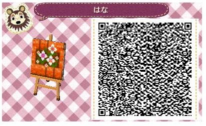 Dekoration animal crossing new leaf for Boden qr codes animal crossing new leaf