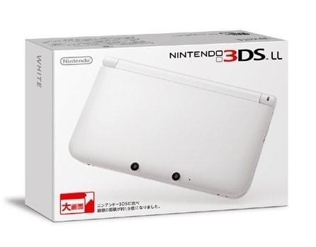 Japanische Verpackung des Nintendo Handhelds