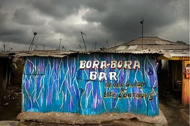 Bora-Bora Bar Nairobi Kenya