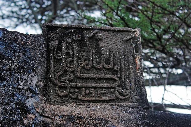 Takwa Ruins. Pillar Tomb Inscription