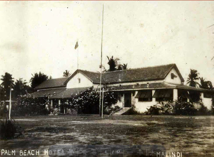 Palm Beach Hotel - Malindi (foto d'epoca)