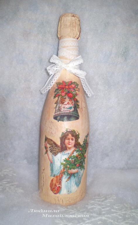 Винтажное новогоднее- на заказ за декор -800 руб