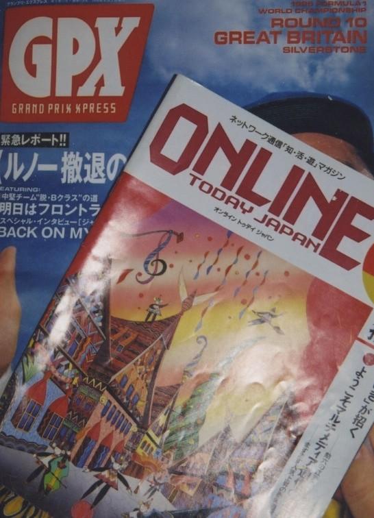 Textes de reportages pour lectorats étrangers