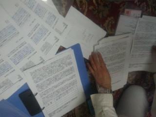 5月3日、署名第一弾として最高裁第二小法廷に200筆を送付しました。